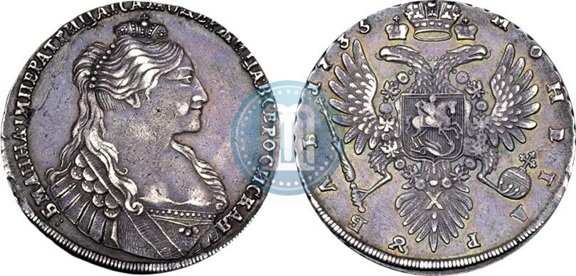 Сколько стоит серебряная монета венеции 1735 kahla роза