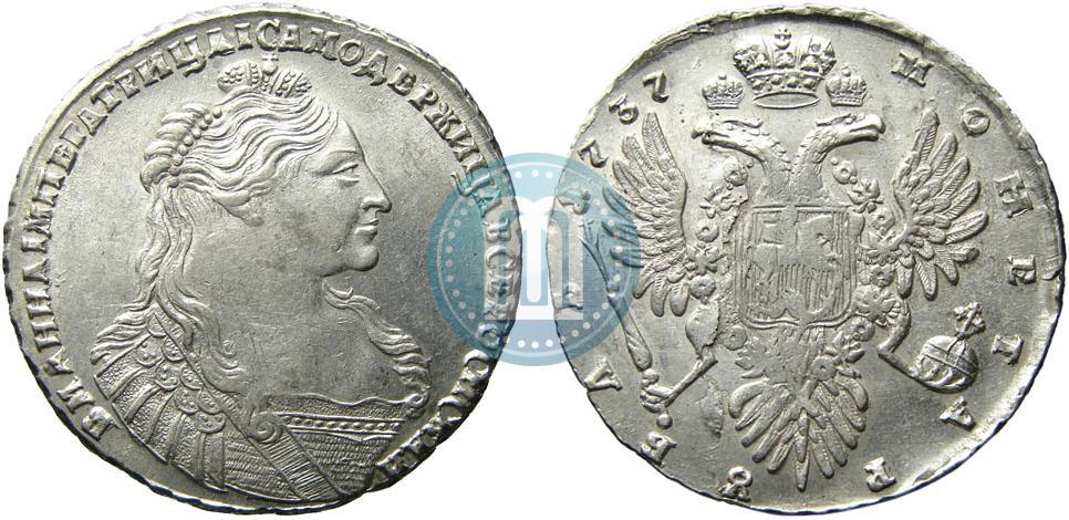 1 рубль 1737 года цена серебро как по английски монета