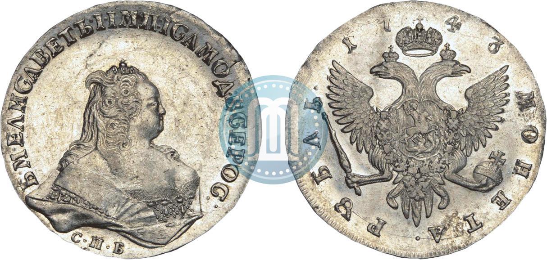 Рубль 1743 года стоимость инициатором денежной реформы сделавшей главным платежным средством