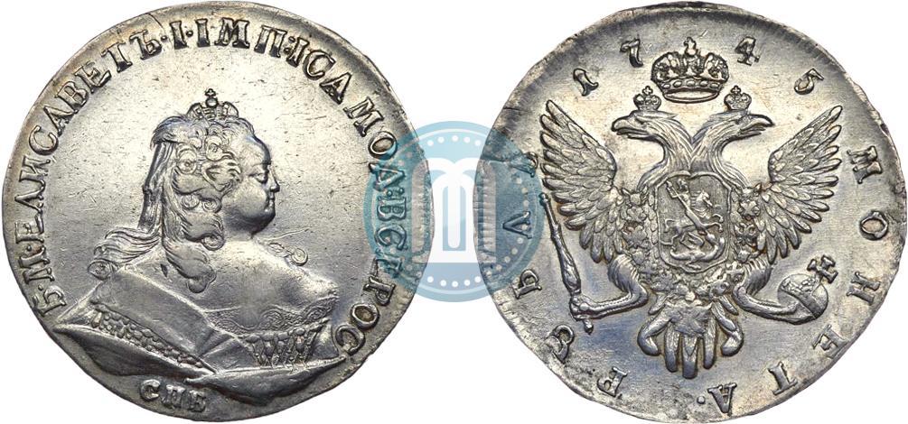 Монета 1745 года 1 рубль аллергия на деньги