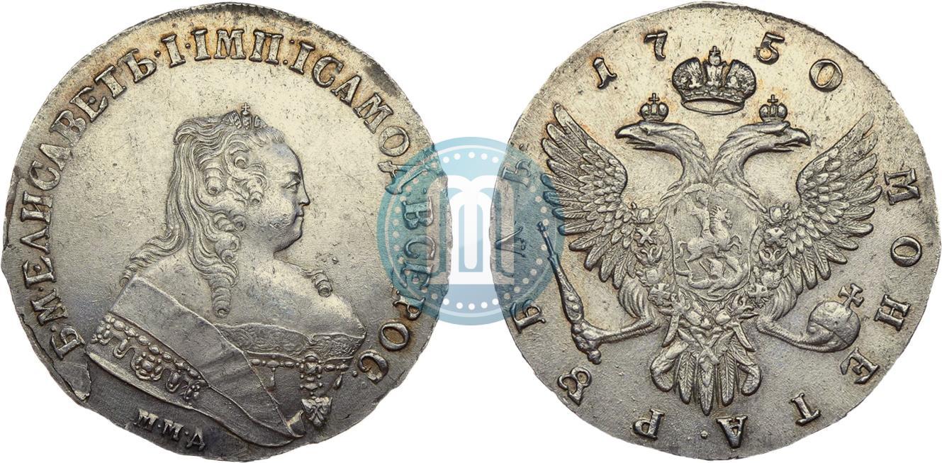 Рубль 1750 ммд открытие монеты