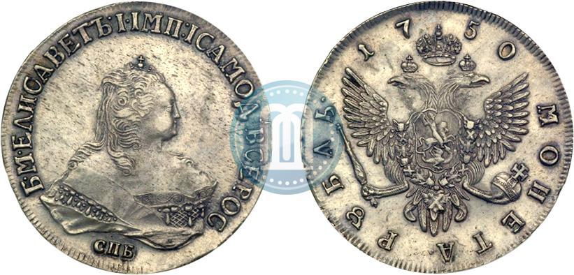 Рубль 1750 года цена сколько стоит 1 латс 1992