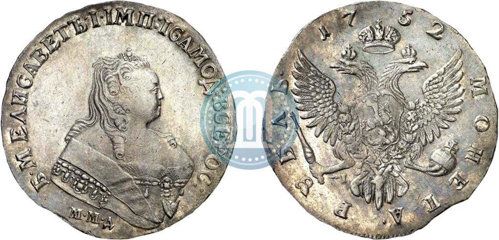 1 рубль 1752 года цена старинная медная монета
