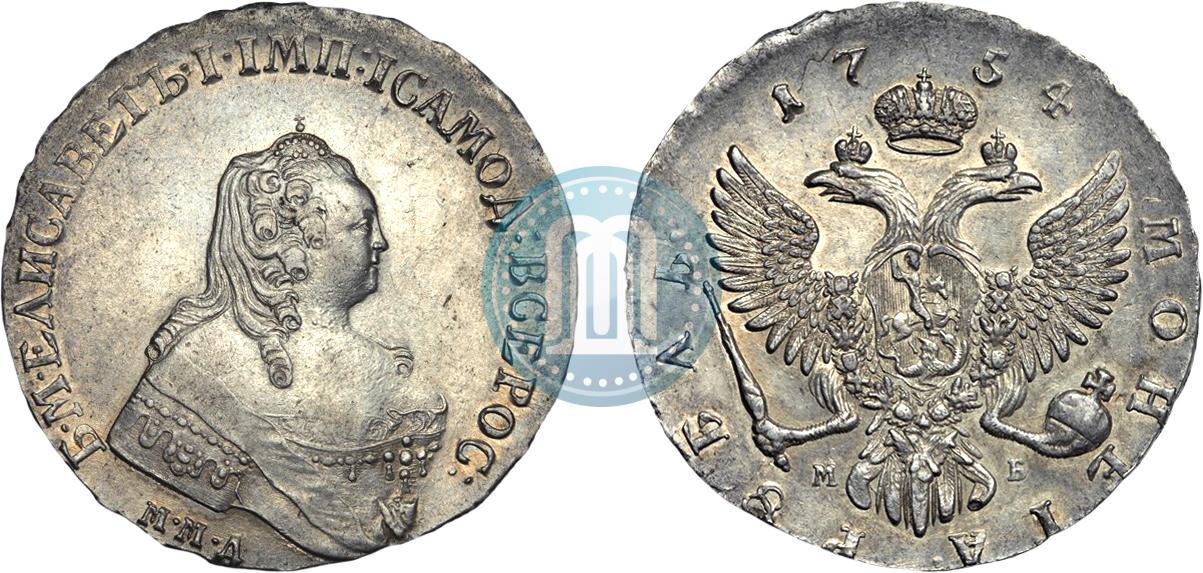 1 рубль 1754 года цена серебро блог нумизмата