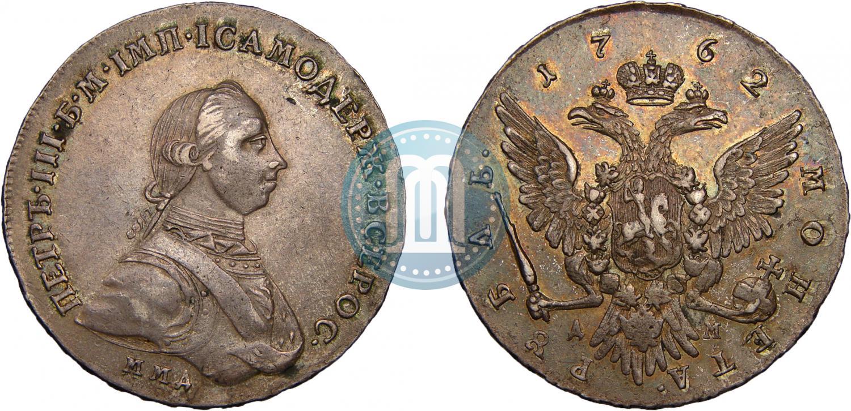 описание монеты 2 рубля 1722 года