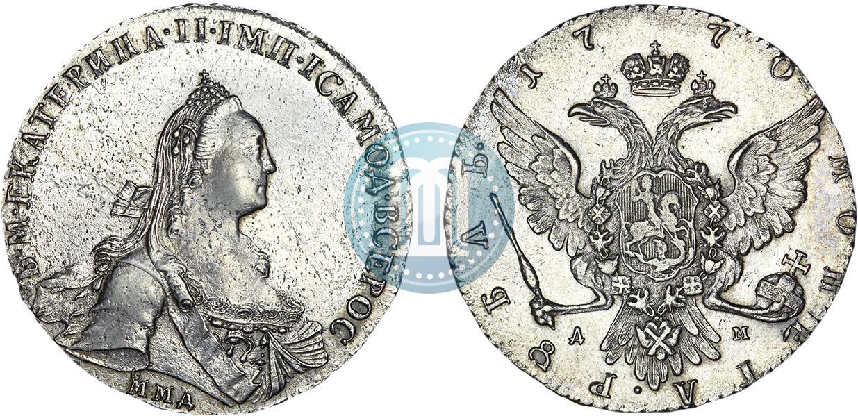 Рубль 1770 года цена монетник интернет магазин монет