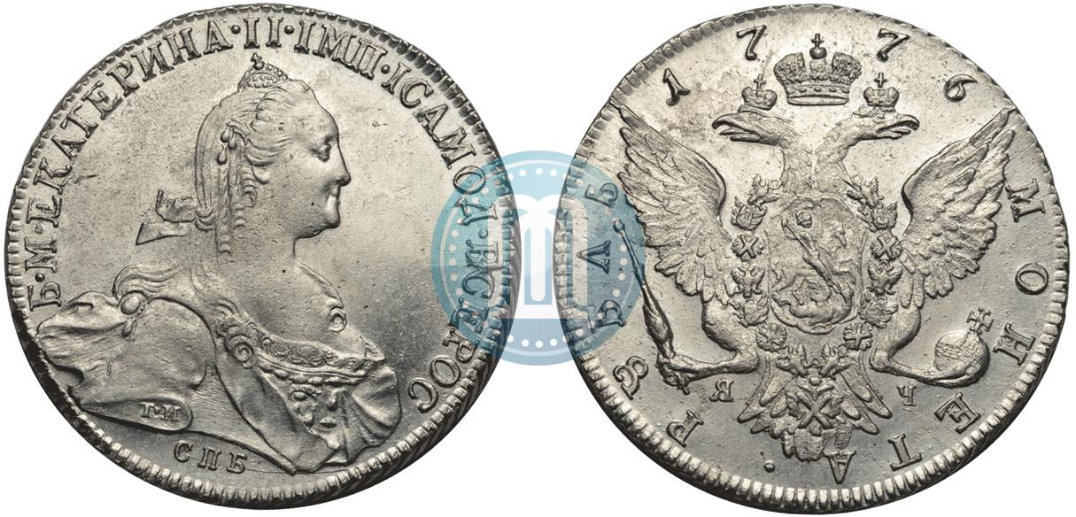 1 рубль 1776 года цена газета приуралье официальный сайт