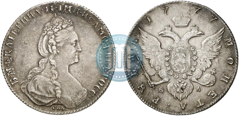 1 рубль 1777 года цена монета подольск