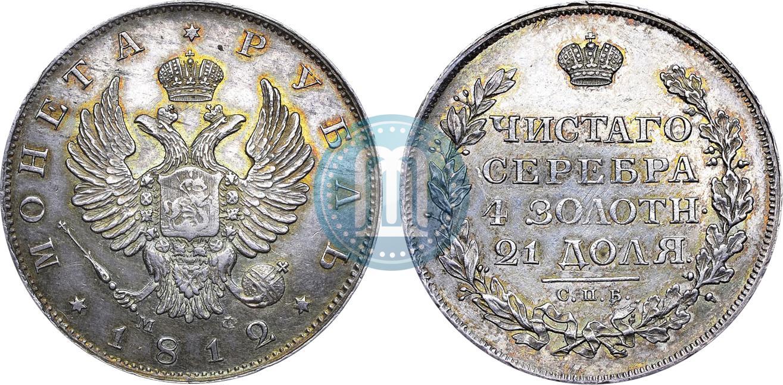 Рубль 1812 серебряная чешуя