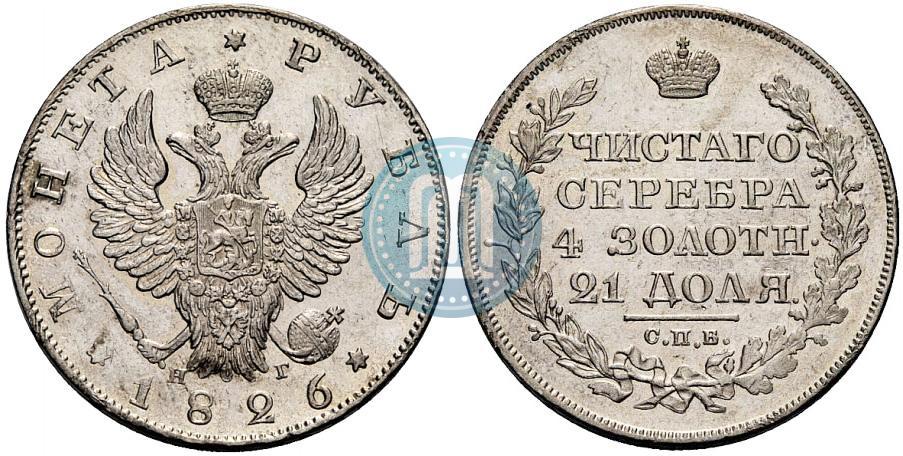 купить монеты в москве российские