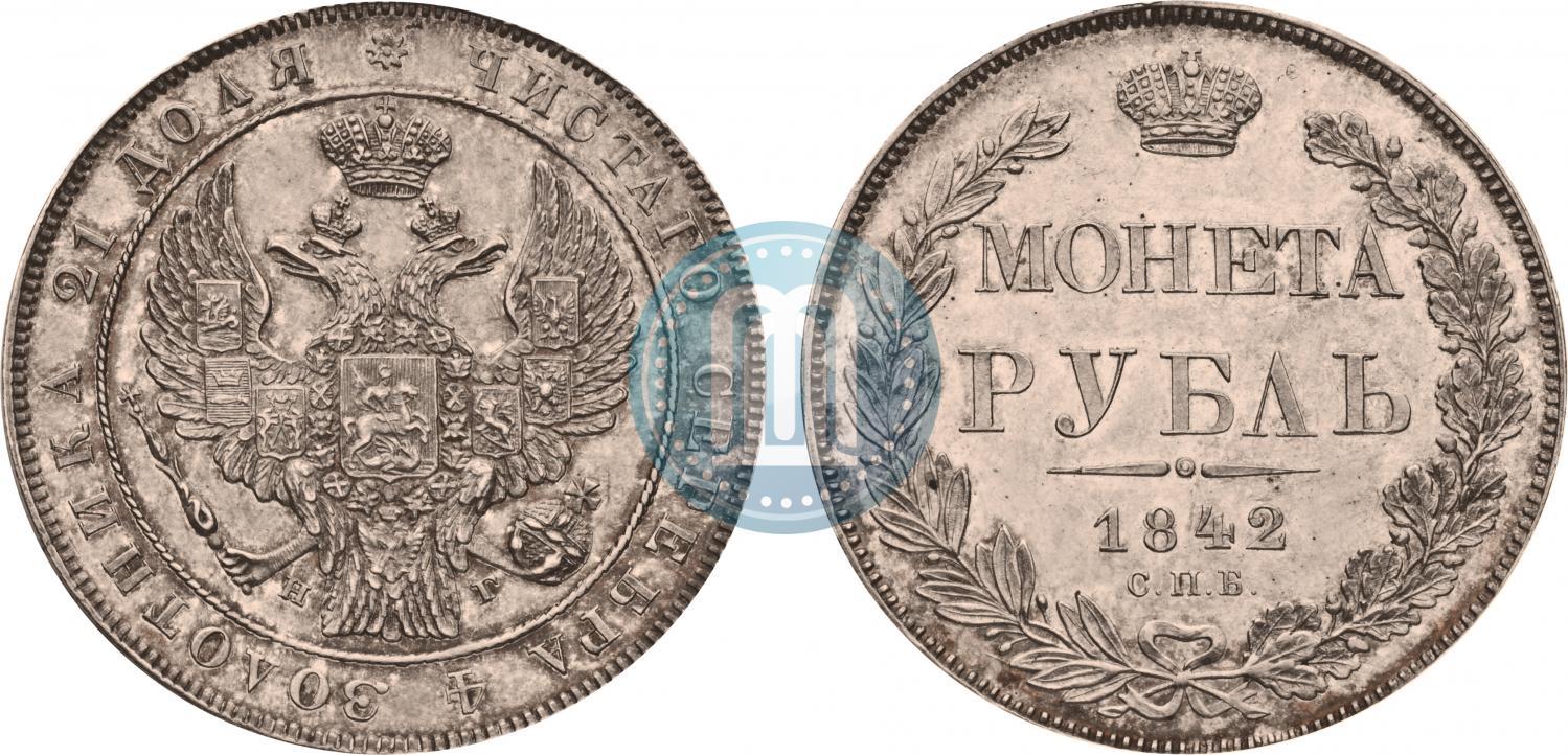 Рубль 1842 года монеты польши в альбоме