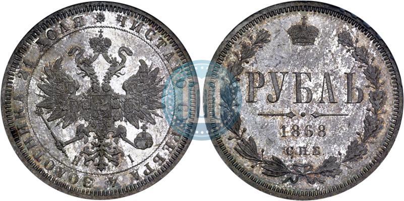 10 лит президент сметона описание и цена монеты