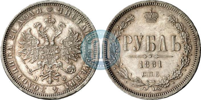 Стоимость монеты 1 рубль 2 8 года сп м и цена Скупка
