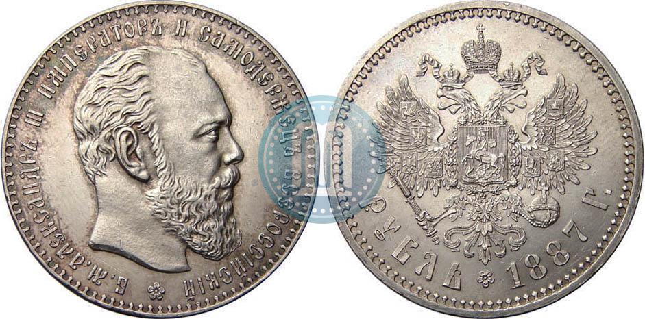 Монеты 1887 года стоимость альбом юбилейных монет россии купить