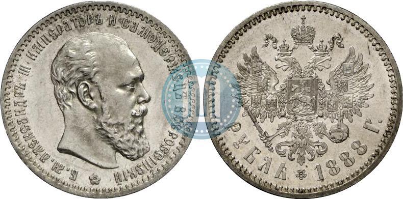 Рубль 1888 года банк ссср москва