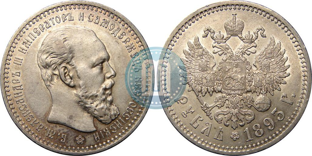 Один рубль монета 1905 г серебро цена гурт мц серебряный рубль 1728 года цена