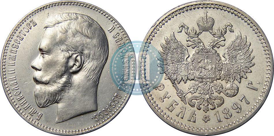 1 рубль 1905 года цена серебро стоимость монеты 10 рублей касимов
