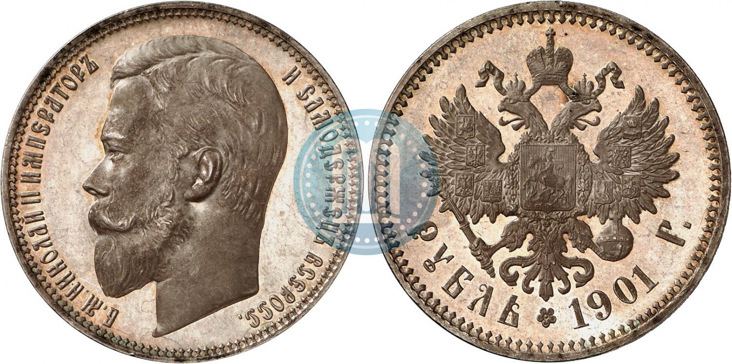 Рубль 1901 года цена альбом под монеты сша
