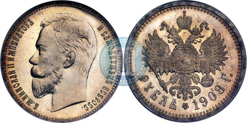 1 рубль 1908 года цена серебро какие самые дорогие монеты в россии