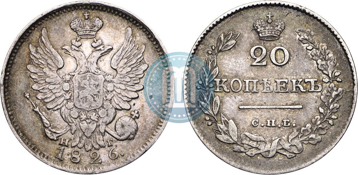 Рубль 1826 года цена серебро сколько стоит монета рубль екатерина 2