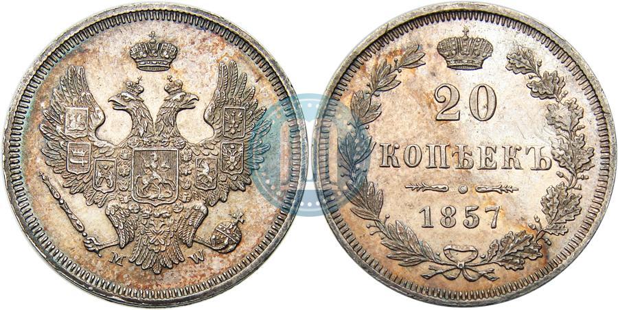 20 копеек 1857 года цена науру монета 1 доллар