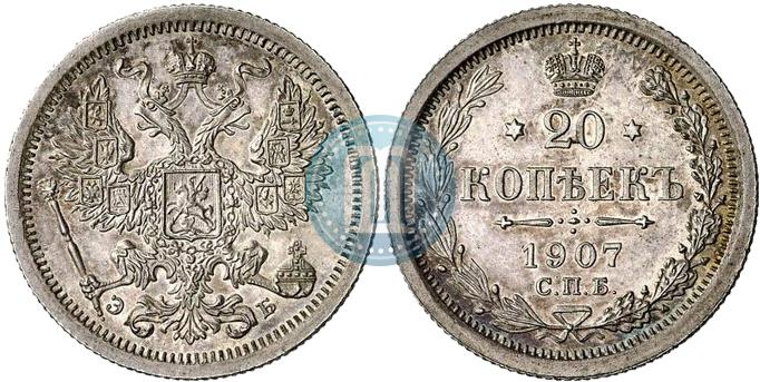 50 копеек 1907 года цена серебро 50 коп 1980 года стоимость