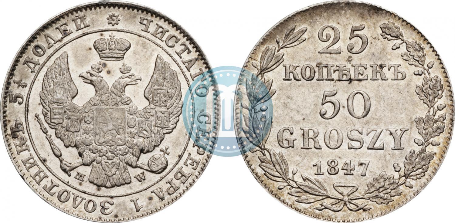 25 копеек 50 грошей 2 копейки 2001 года украина стоимость в рублях