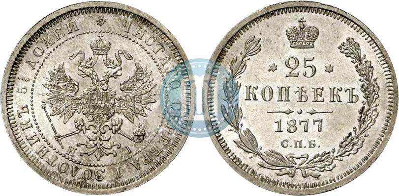 15 копеек 1877 года цена серебро 15 копейки 1911 года цена стоимость монеты