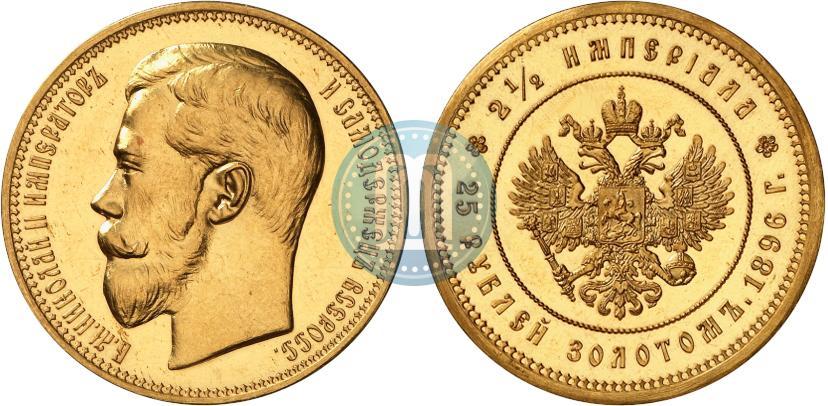 Николаевские 5 рублей золотом цена купить российские монеты