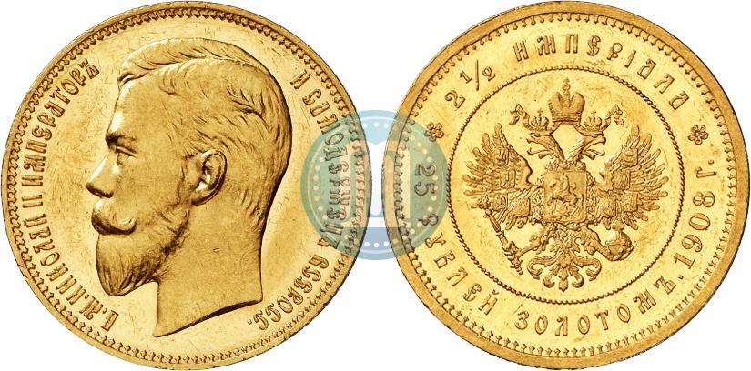 стоимость банкноты 1909 года 10 рублей