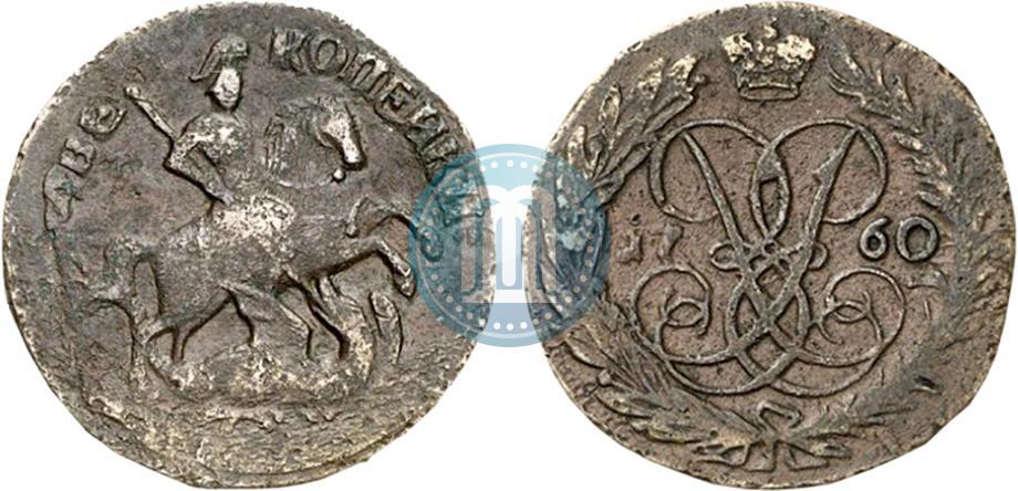 биметаллические монеты выпуск 2013