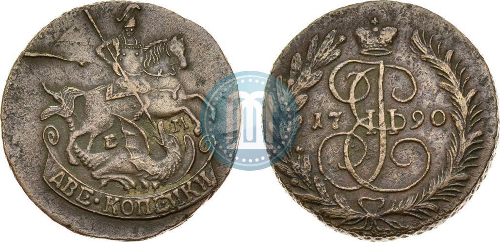 2 копейки 1790 ам цена какие года монет украинских ценятся