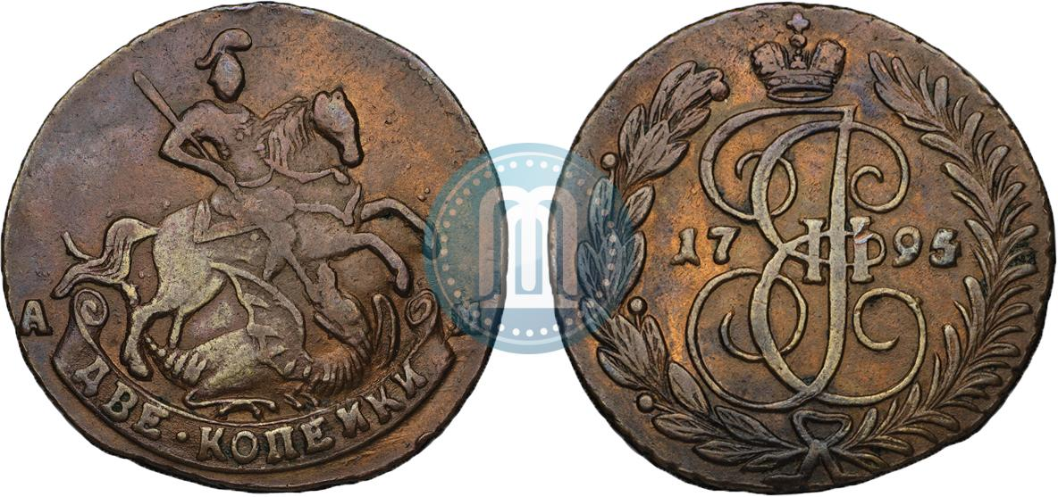 1 копейка 1795 года цена бусы из монет
