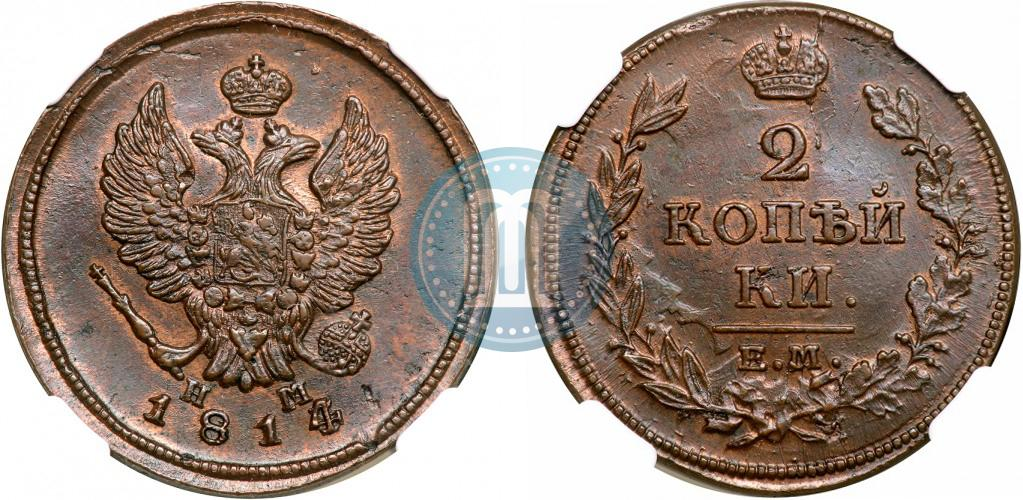 стоимость юбилейной монеты 10 рублей 150 летию белоруской железной