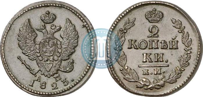 Монета российской империи 20 копеек 1813 год спб пс растрепанный орёл с двумя головами, xf