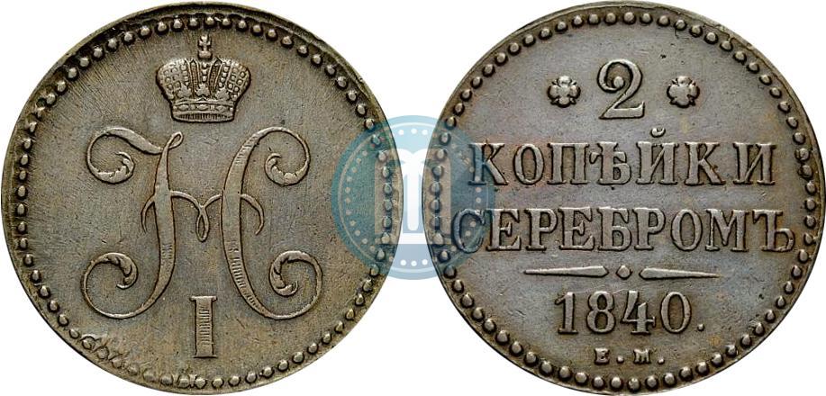 5 рублей 91 года