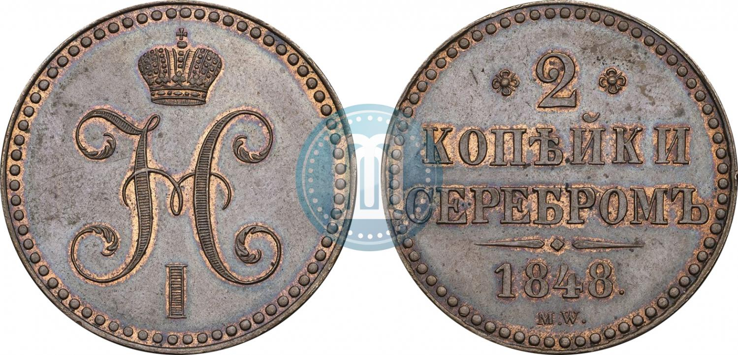 созвездие городов россии коллекционная монета купить