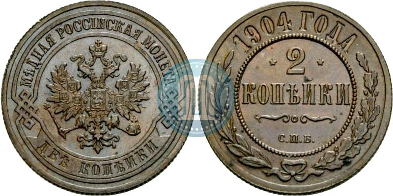 Две копейки 1904 года спб цена иранская золотая монета сканворд