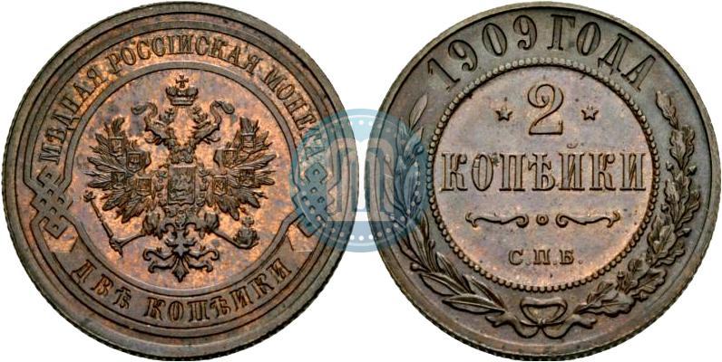 2 копейки 1909 года спб цена в украине платиновые монеты царской россии цены