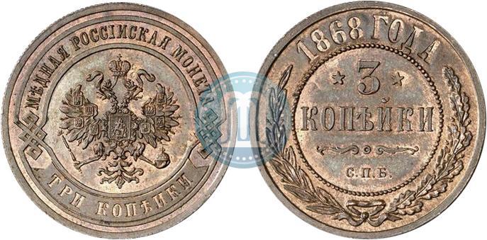 3 копейки 1868 года цена американская монета 1972 года фото либерти цена