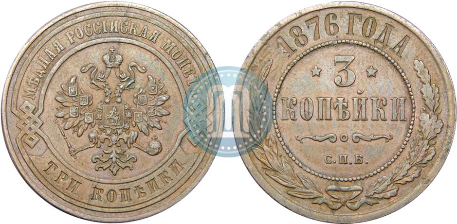 50 евро цент 2002 цена в рублях