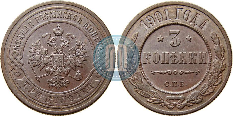3 копейки 1901 года цена в украине 10 злотых 1938 цена