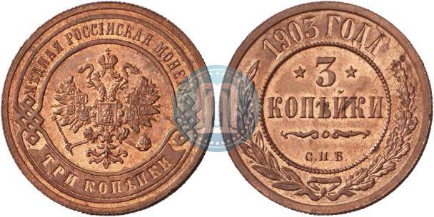 Монета серебряная достоинством 15 копеек 1903 год википедия сколько весит монета 5 лат