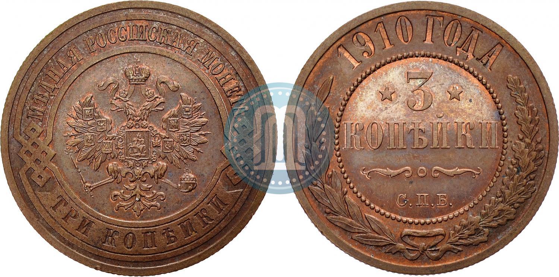 Стоимость 5 копеек 1910 года цена монета 10 euro cent 2011 года цена