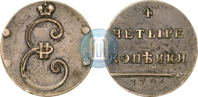 4 копейки 1796 года цена купить амурский тигр 100р 1996г