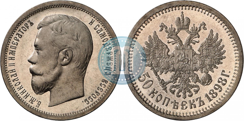100 литов 2009 года золото цена тираж дата марафонской битвы