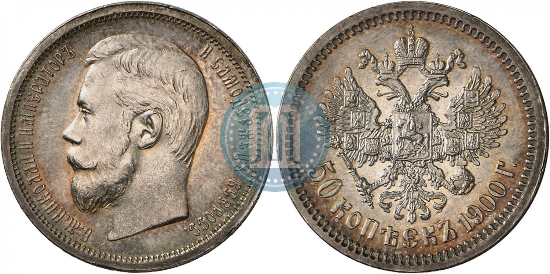 продать монеты в томске