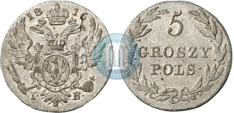 Цена копейка 5 groszy uhjpyjv продать монету 1945 года