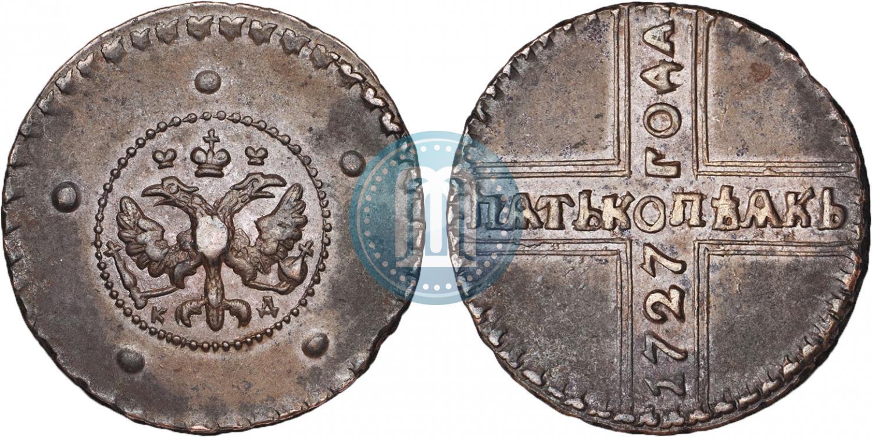 Копейка 1727 года куплю холдеры для монет