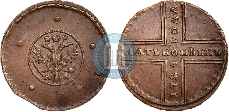 5 копеек 1729 года цена первые ассигнации